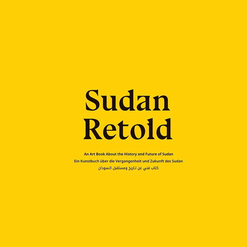 Sudan Retold
